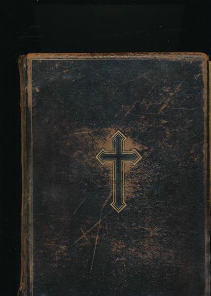 Agende trauung evangelisch