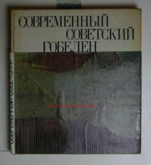 Sowremenny Sowjetskij Gobelen,Albom: W.I.Sawizkaja