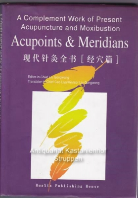 A Complement Work of Present Acupuncture and Moxibustion.,Acupoints and Meridians.,: Gongwang, Liu