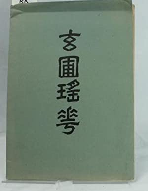 Ito Jakuchu, zwölf Schwarzweißblätter,,Japan, 1716 - 1800;: Feddersen, Martin