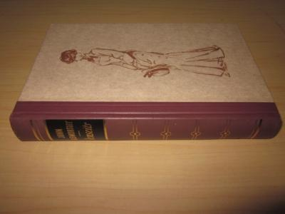 Jenseits. Roman einer Leidenschaft: Galsworthy, John