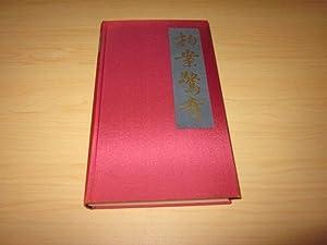 Chinesischer Liebesgarten. Der Abt und die geborene: Ling Meng-Chu