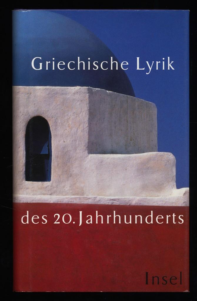 Griechische Lyrik Des 20 Jahrhunderts De Coulmas Danae