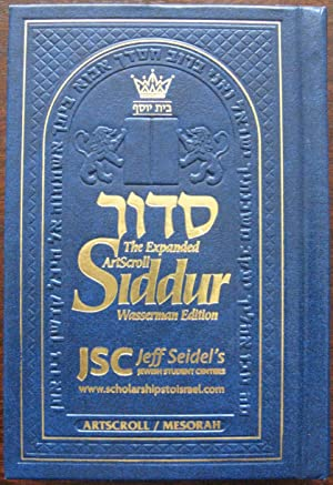 The Expanded Hebew English Siddur - Wasserman Edition - Ashkenaz - Pocket Size - Hard Cover