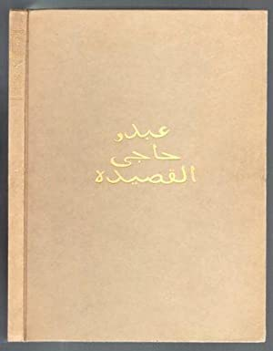 The Kasidah of Haji Abdu El-Yezdi: Burton, Richard F.