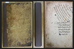 Qur'an / Quran / Koran