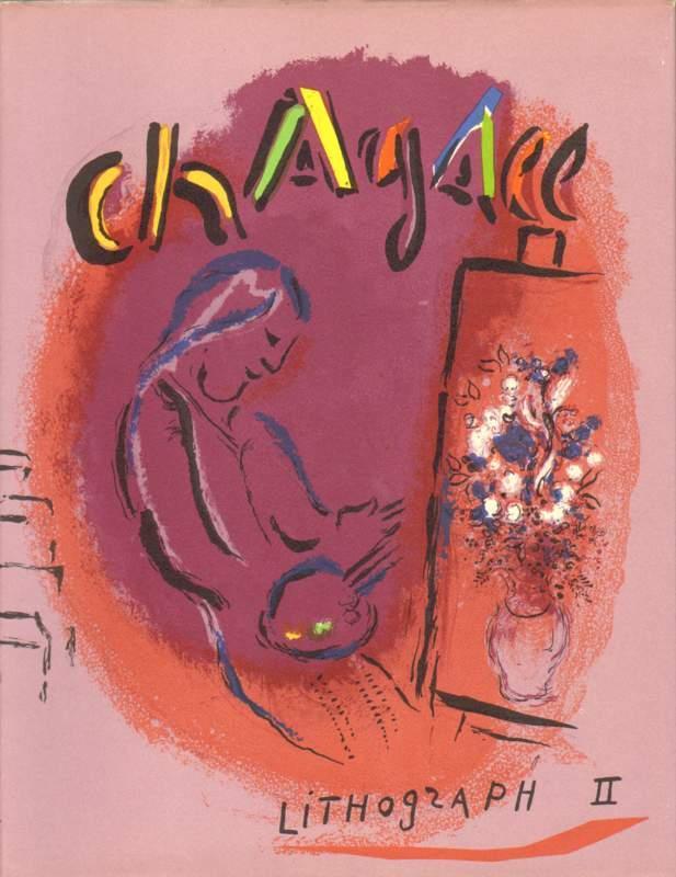 Chagall Lithograph II 1957 - 1962 .: Mourlot, Fernand: