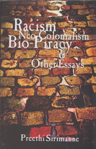 neo colonialism essays
