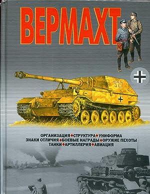 Wehrmacht / Vermact: Shunkov V.