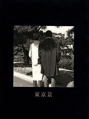 Issei Suda: Tokyokei, Limited Edition [SIGNED]: SUDA, Issei