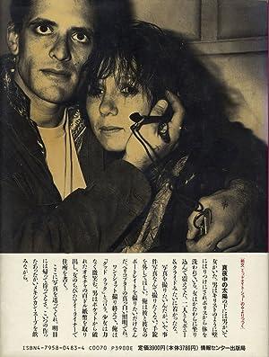 Shinya Fujiwara: American Roulette (with rare obi): FUJIWARA, Shinya