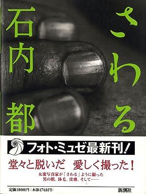 Miyako Ishiuchi: Sawaru: Chromosome XY [SIGNED]: ISHIUCHI, Miyako