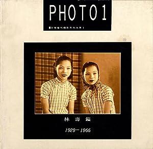 Lin Shou-Yi, Photographer 1929-1966 (Taiwan Contemporary Photographer Series 1): SHOU-YI, Lin, ...