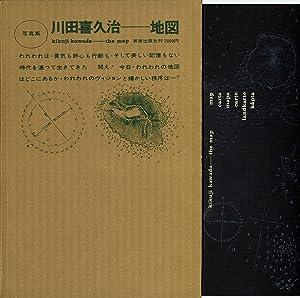 Kikuji Kawada: The Map (Chizu), Limited Facsimile Reprint Edition [SIGNED]: KAWADA, Kikuji, OE, ...
