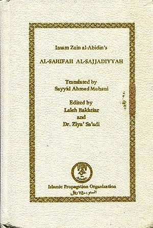 Al-Sahifah Al Sajjadiyyah: al-Abidin, Imam Zain