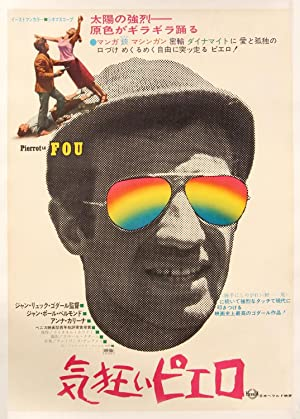 PIERROT LE FOU (1965; 1967 first Japanese release)