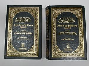RIYAD US-SALIHEEN (two volumes): Al-Imam Abu Zakariya Yahya Bin Sharaf an-Nawawi Ad-Dimashqi