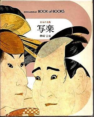 Book of Books #24: Shogakukan