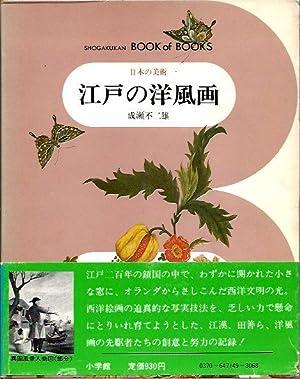 Book of Books #49: Shogakukan