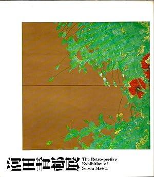 The Retrospective Exhibition of Seison Maeda (Japanese: Maeda, Seison