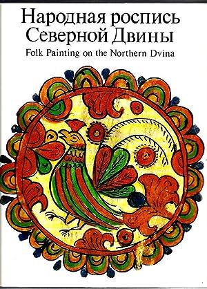 Folk Painting on the Northern Dvina: Kruglova, O. V.
