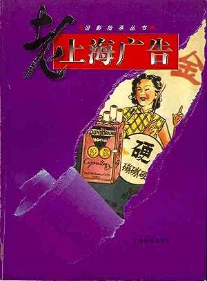 Old Shanghai Advertising (Lao Shanghai guang gao): Xu Baiyi, Ding Hao, and Jin Xuechen