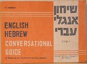 English Hebrew Conversational Guide: Y Keren