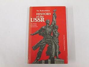 History of the USSR: Kukushkin, Iurii Stepanovich