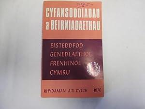Cyfansoddiadau a Beirniadaethau Eisteddfod Genedlaethol Frenhinol Cymru Rhydaman A'r Cylch1970...