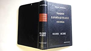 A COMPLETE GREEK - ENGLISH DICTIONARY WITH: ARNOLD MANDESON