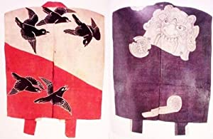 Kyogen Costumes / Suo ( Jackets ) And Kataginu ( Shoulder Wings ) / With 102 Colour ...