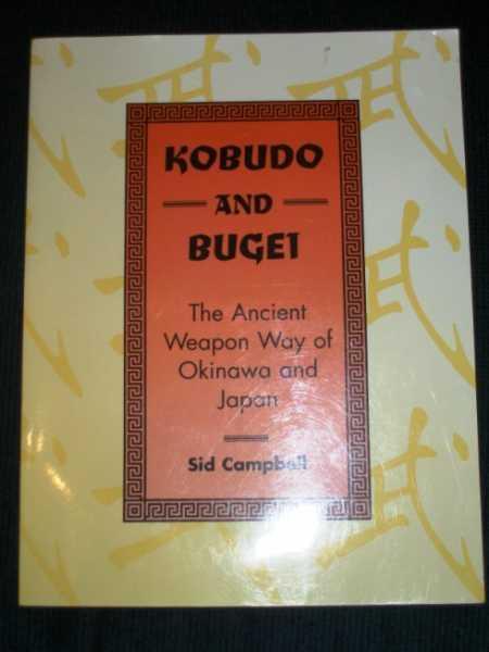 Okinawan Kubodo