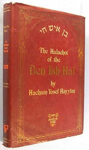 The Halachoth of the Ben Ish Hai; Volume One First Year: Bereshith - Shemoth: Hayyim, Hacham Yosef