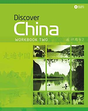 Discover China 2 Workbook and Audio CD: Jie Zhang