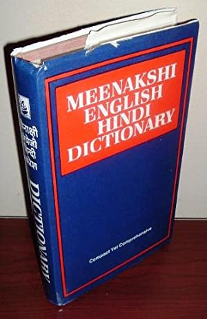 Meenakshi English Hindi Dictionary: Sarasvati, C.M. (Editor)