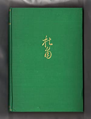 Tu Fu The Autobiography of a Chinese: Ayscough, Florence (with