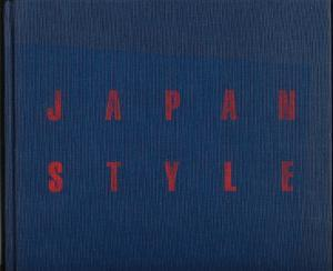 Japan Style: Yoshida, Mitsukuni, and