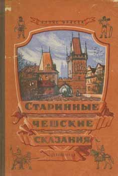 Starinnye cheshskie skazanija = Old Bohemian Legends.: Jirasek, Alois.