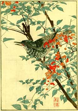 Japanese Prints selected by Miss Wilhelmina Seegmiller. Printed by Sogo Matsumoto.: Matsumoto, Sogo...
