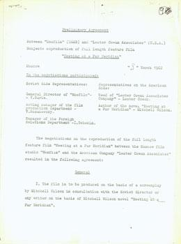 Memorandum, Re: the question of dividing the regions of distribution for the future Soviet-American...