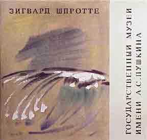 Siegward Sprotte: Drawings, Watercolors, Oils 1932-1987 =: Read, Herbert.
