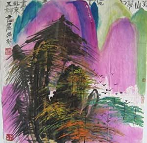 Abstract Painting].: Chang, Zan.