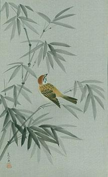 "Bamboo And Bird]. ""Happiness"" stamped in Japanese characters."