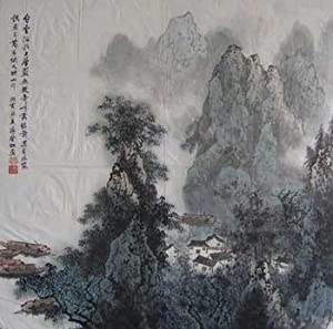White Clouds In The Mountains].: Yang, Deng Hong.