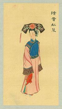Qing Dynasty Imperial Concubine's Costume. Q ng: Ng, Betty Snowflake