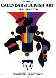 Calendar of Jewish Art.: Rosenstein, Mordecai.
