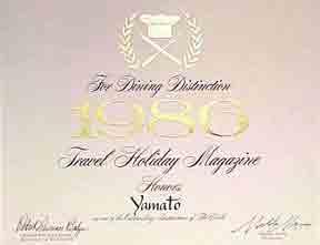 Dining Distinction Award.: Travel-Holiday Magazine.