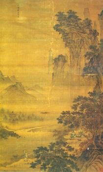 New Interpretations Of Ming & Qing Paintings.: Cahill, James, Richard Ellis Vinograd, Xue ...
