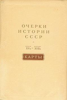 Ocherki Istorii SSSR Tom 5: Konets XV v. - Nachalo XVII v. = Sketches From the History of the USSR....