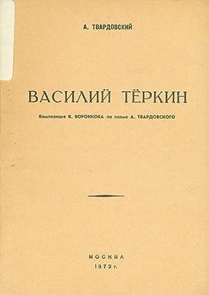 Vasily Tyorkin. A Theatrical Composition.: Tvardovsky, A.